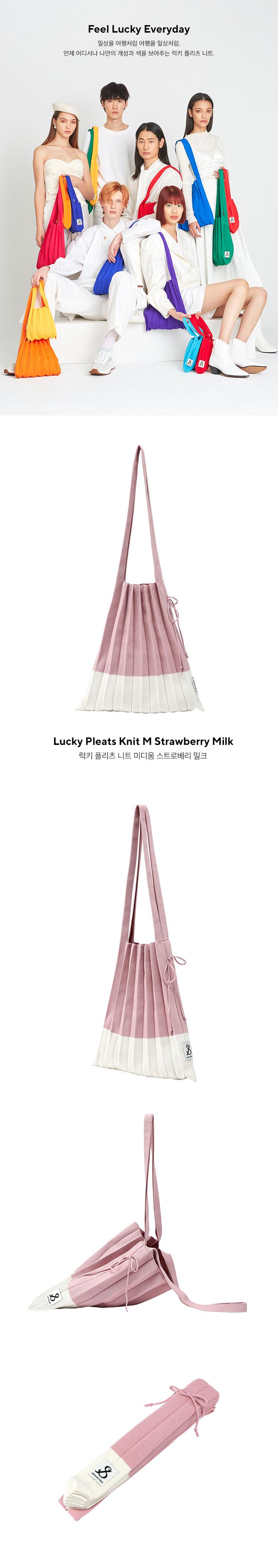 조셉앤스테이시(JOSEPH&STACEY) Lucky Pleats Knit M Strawberry Milk