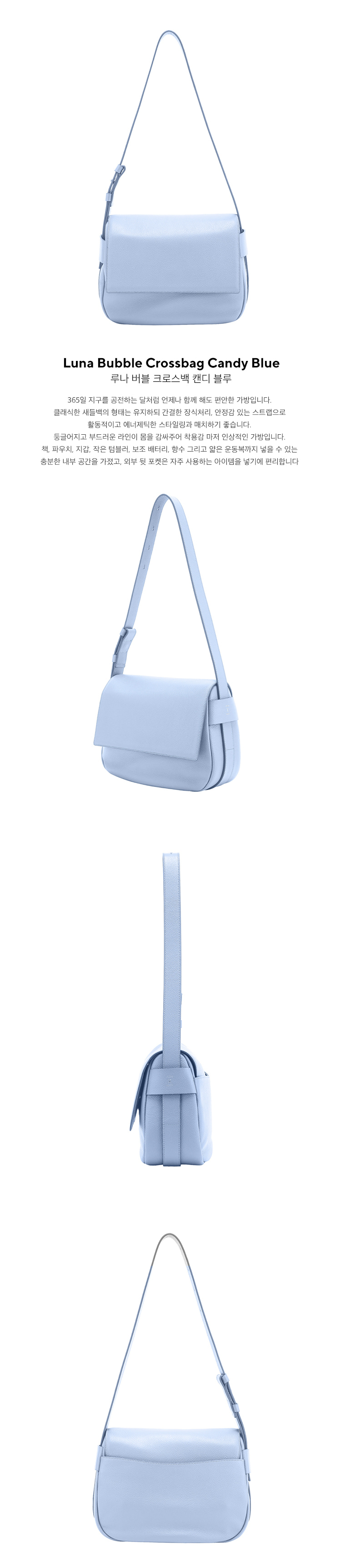 조셉앤스테이시(JOSEPH&STACEY) Luna Bubble Cross Bag Candy Blue
