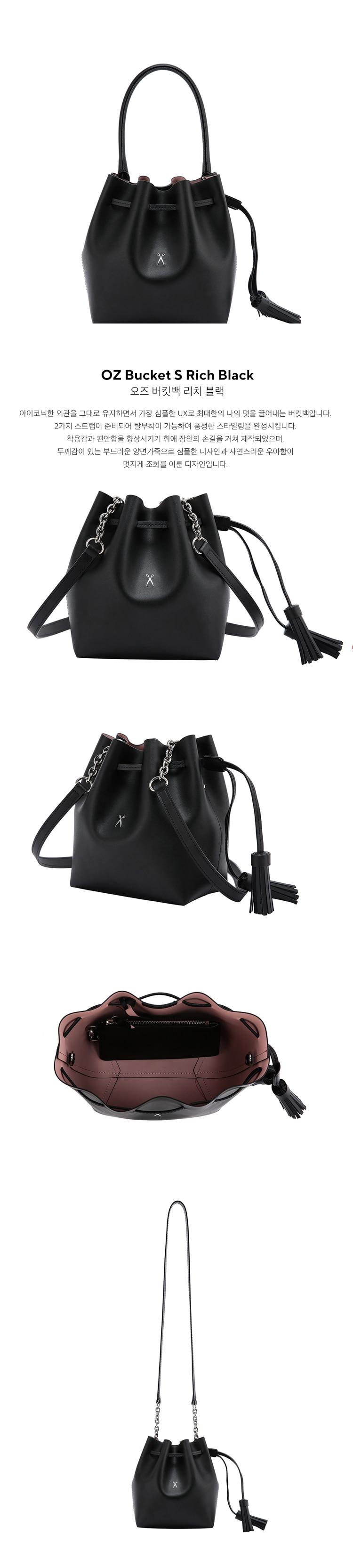 조셉앤스테이시(JOSEPH&STACEY) OZ Bucket Bag S Rich Black