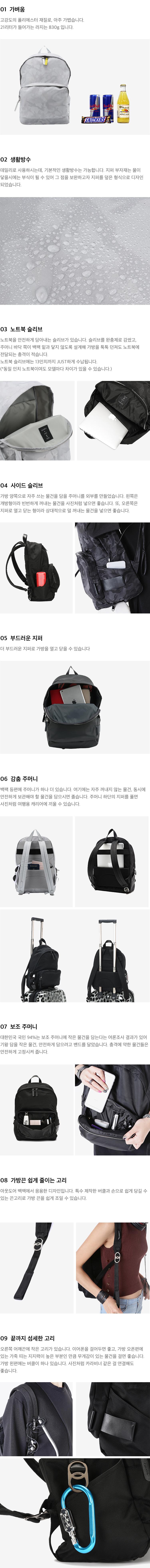 조셉앤스테이시(JOSEPH&STACEY) Ultra Backpack L Camouflage White