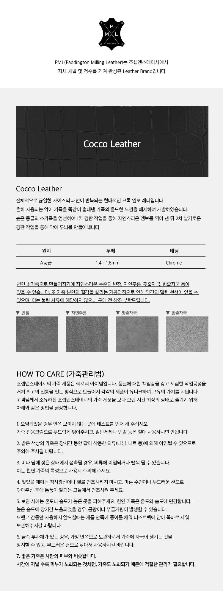 조셉앤스테이시(JOSEPH&STACEY) Luna Disco Cross Bag Dark Brown