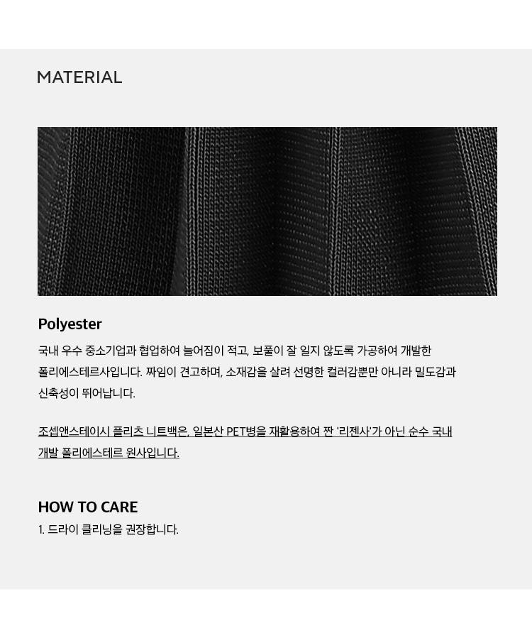 조셉앤스테이시(JOSEPH&STACEY) Lucky Pleats Knit M Ultra Violet