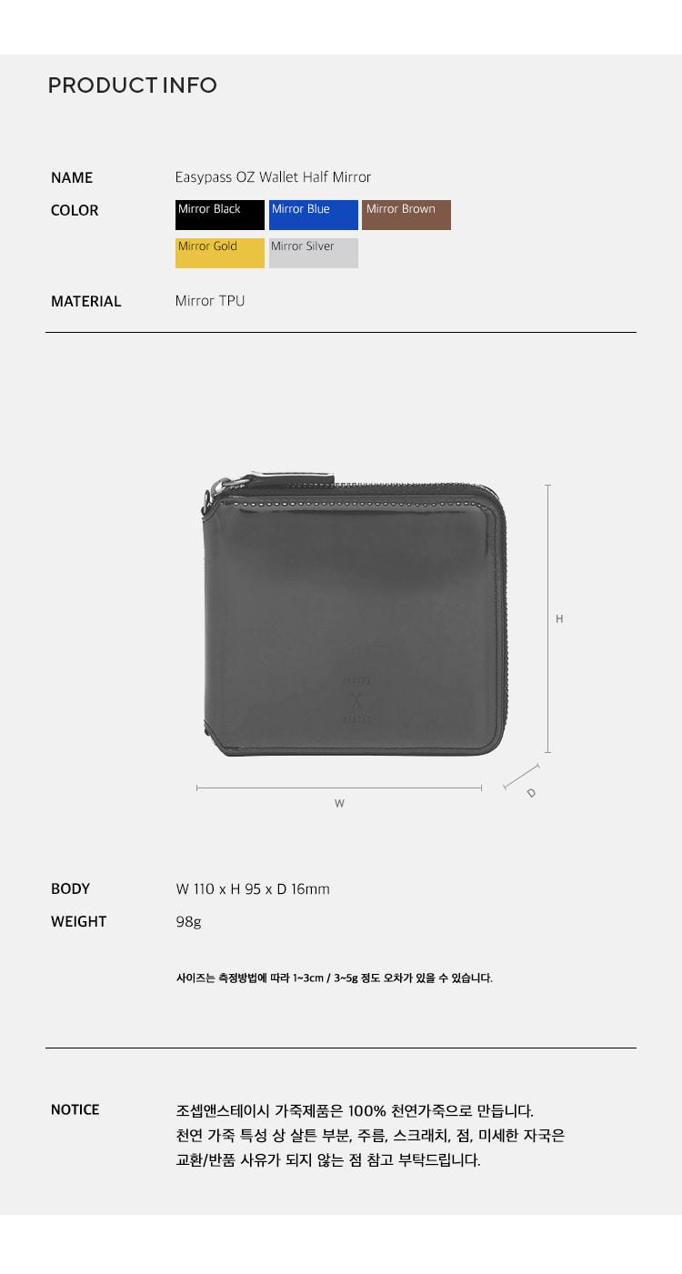 조셉앤스테이시(JOSEPH&STACEY) Easypass OZ Wallet Half Mirror Black