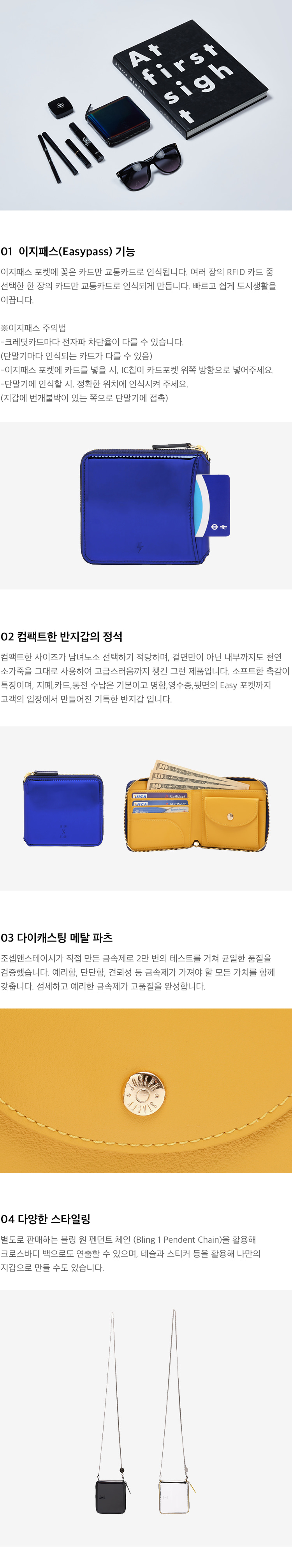 조셉앤스테이시(JOSEPH&STACEY) Easypass OZ Wallet Half Mirror Blue
