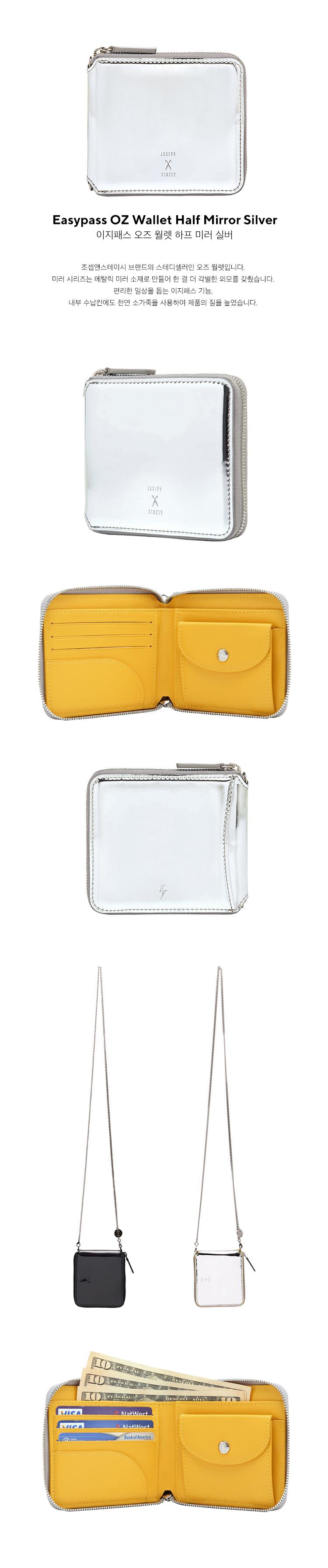 조셉앤스테이시(JOSEPH&STACEY) Easypass OZ Wallet Half Mirror Silver